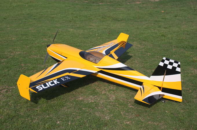 goldwing-rc-slick-540-30cc-120e-arf-c-f-version-yellow-4869-p.jpg