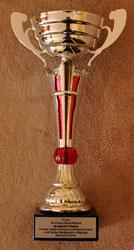 Puchar mały 01m.jpg