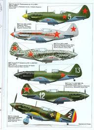 Mig-3.jpg